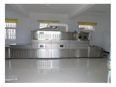 LW-40HMV 中药材干燥杀菌设备