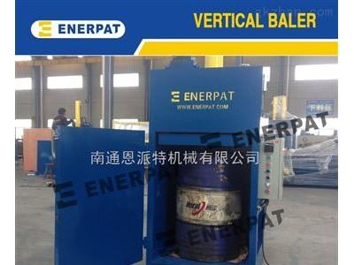 广东210L大铁桶压扁机使用寿命长