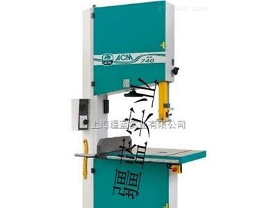 BS540 意大利ACM金属切割机,ACM大型机械