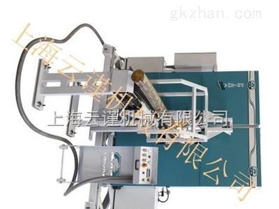 STAR 700 原装进口意大利木材ACM金属切割机